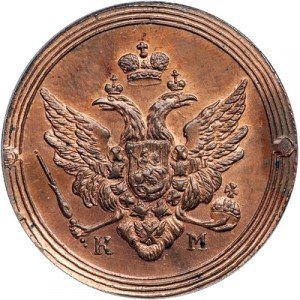 2 копейки 1806 года