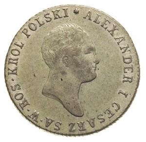 2 злотых 1819 года - Серебро