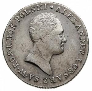 2 злотых 1816 года