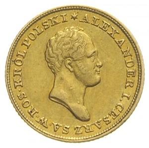 25 злотых 1822 года - Золото