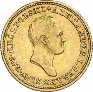25 злотых 1823 года