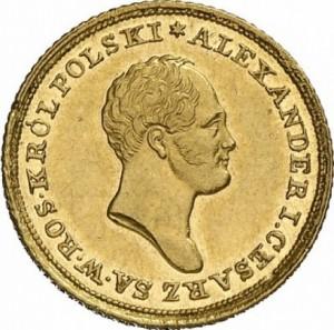 25 злотых 1824 года - Золото