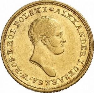 25 злотых 1825 года