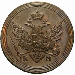 2 копейки 1803 года - НОВОДЕЛ.