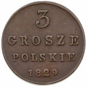 3 гроша 1829 года - Медь