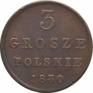 3 гроша 1830 года - Медь