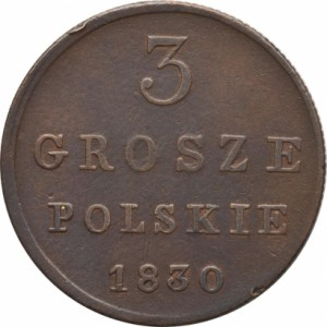 3 гроша 1830 года