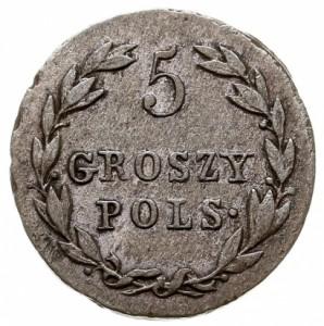 5 грошей 1818 года - Медь