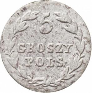 5 грошей 1823 года