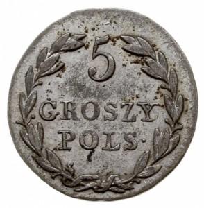 5 грошей 1828 года - Серебро