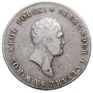 5 злотых 1817 года - Голова меньше, в крыле орла 9 перьев. Серебро
