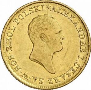 50 злотых 1823 года