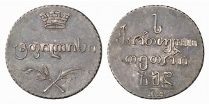 Абаз 1804 года