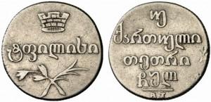 Абаз 1830 года