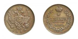 Деньга 1828 года