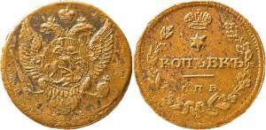 Жетон на 5-копеечном кружке 1810 года