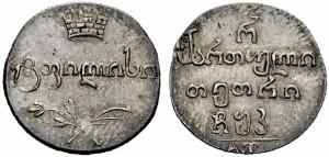 Полуабаз 1820 года - Серебро