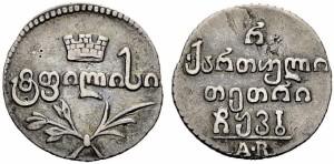 Полуабаз 1822 года
