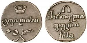 Полубисти 1810 года