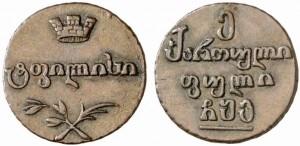 Пули 1806 года