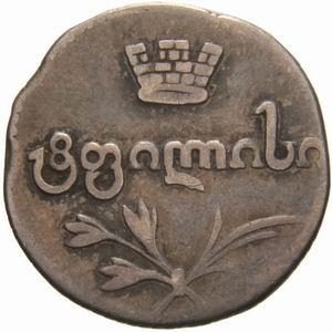 Абаз 1824 года
