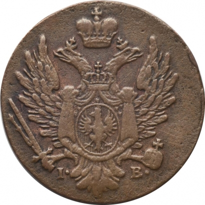 1 грош 1818 года
