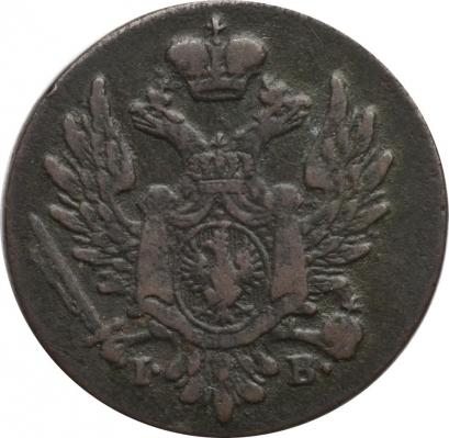 1 грош 1824 года