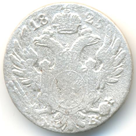 10 грошей 1825 года