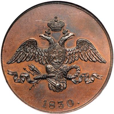 2 копейки 1830 года