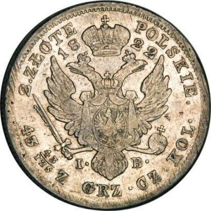 2 злотых 1822 года