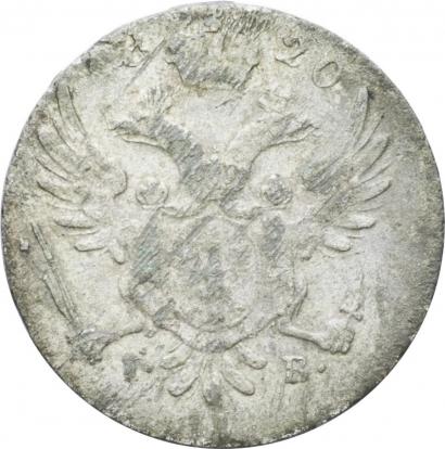 5 грошей 1820 года