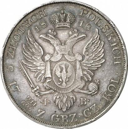 стоимость монеты 1824 года