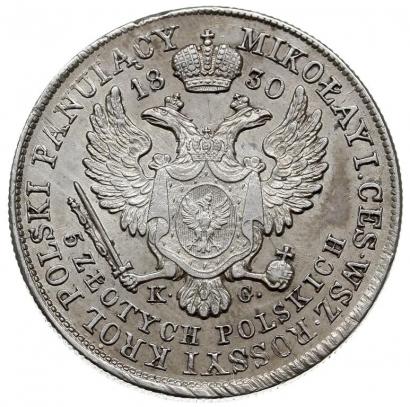 5 злотых 1830 года