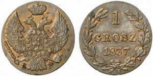 1 грош 1837 года