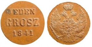1 грош 1841 года