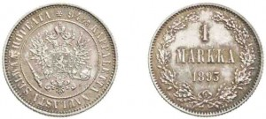 1 марка 1893 года - Серебро