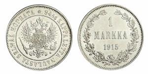 1 марка 1915 года - Серебро