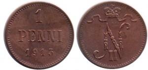 1 пенни 1915 года