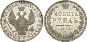1 рубль 1851 года