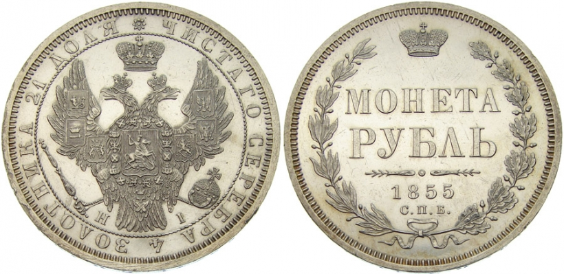 5 копеек 1844 года цена