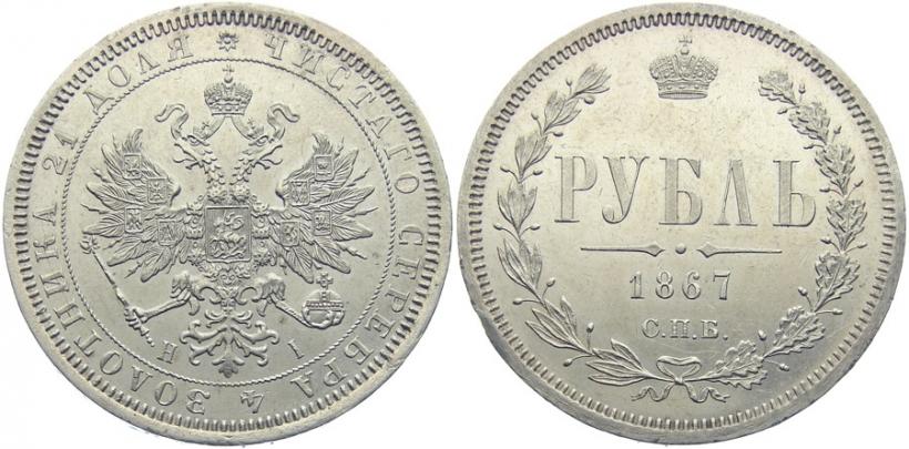 Возможна чеканка монет под заказ, чеканка монеты в серебре (цена договорная)