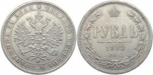 1 рубль 1882 года
