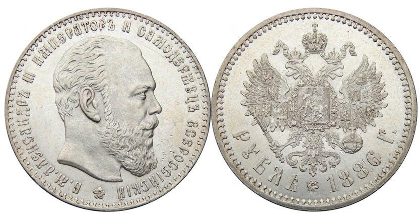 1 рубль 1886 года стоимость юбилейные монеты 10 россии