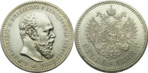 1 рубль 1888 года