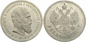 1 рубль 1891 года - Голова малая