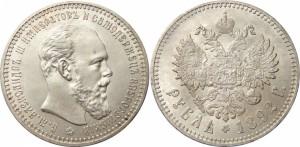 1 рубль 1892 года