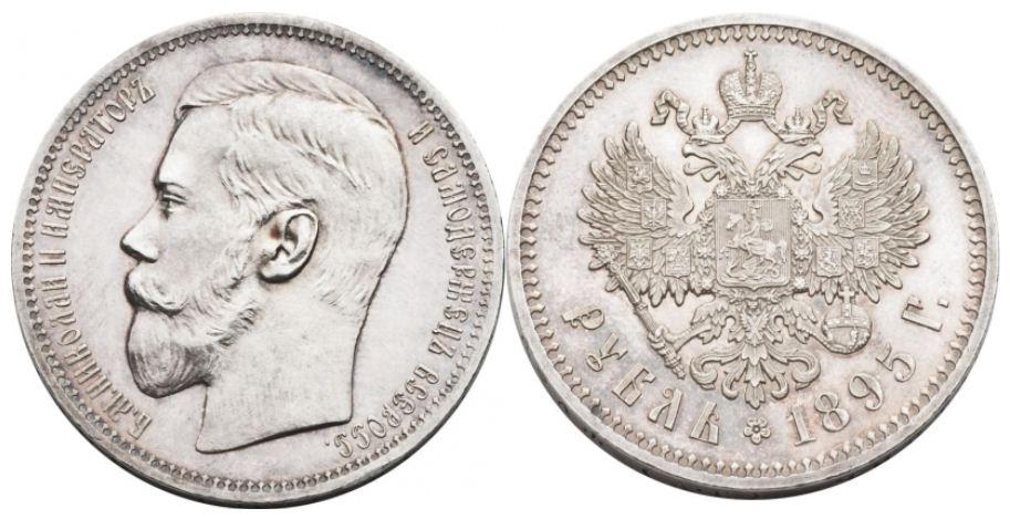 Рубль 1895 года цена 1 гривна 2005 года цена