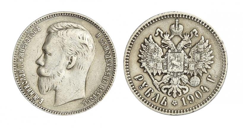 Рубль 1904 года стоимость марок куба