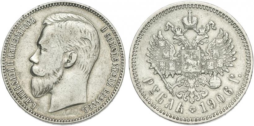 20 к 1906 год цена боливар цена