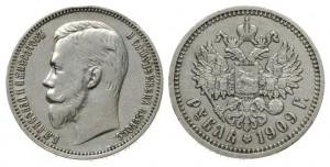 1 рубль 1909 года -